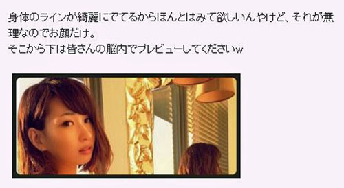 wpid-geinou-hirose-140820-masuda-ns-big.jpg