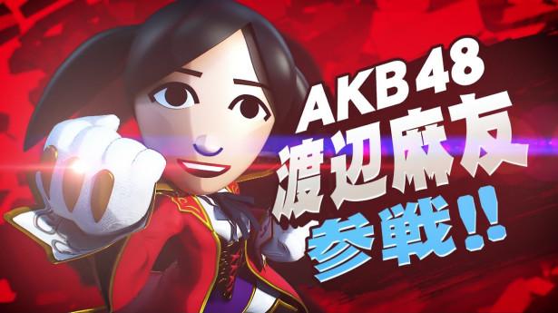 スマブラにAKB48が参戦2