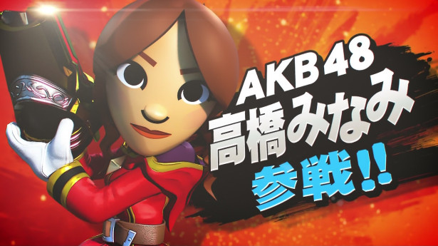 スマブラにAKB48が参戦3